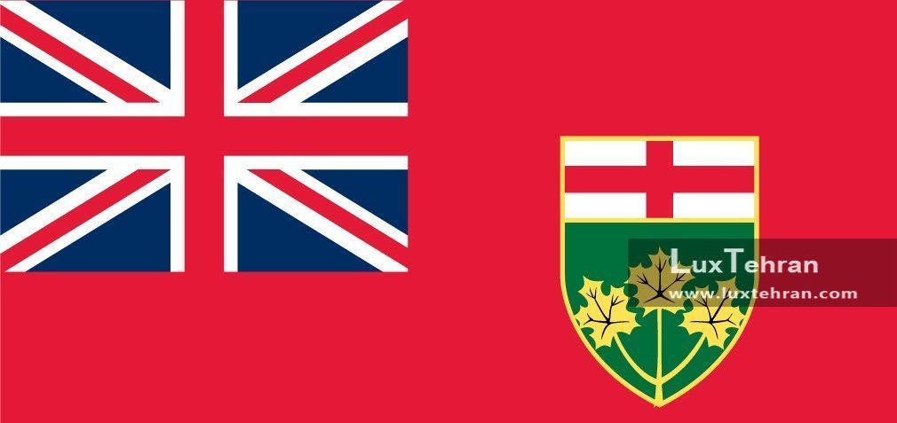 مهاجرت به کانادا با برنامه کارآفرینی انتاریو (ONTARIO)