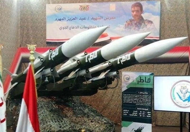 اقتدار سامانه دفاعی یمنی ها و فرار جنگنده سعودی