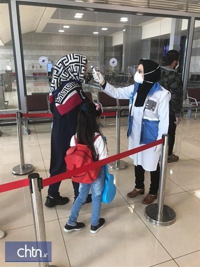 کنترل سلامت مسافران ورودی در فرودگاه بین المللی شهید مدنی تبریز