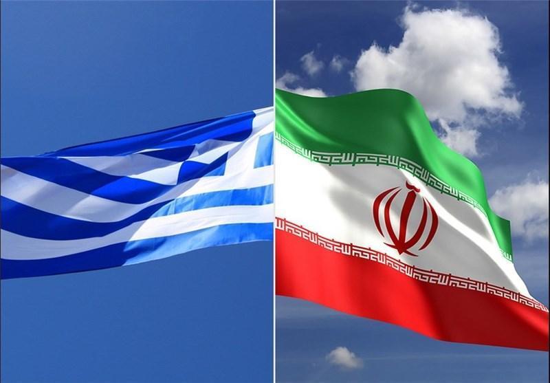 اولین همایش ایران و یونان - فرصت های کشف ناشده