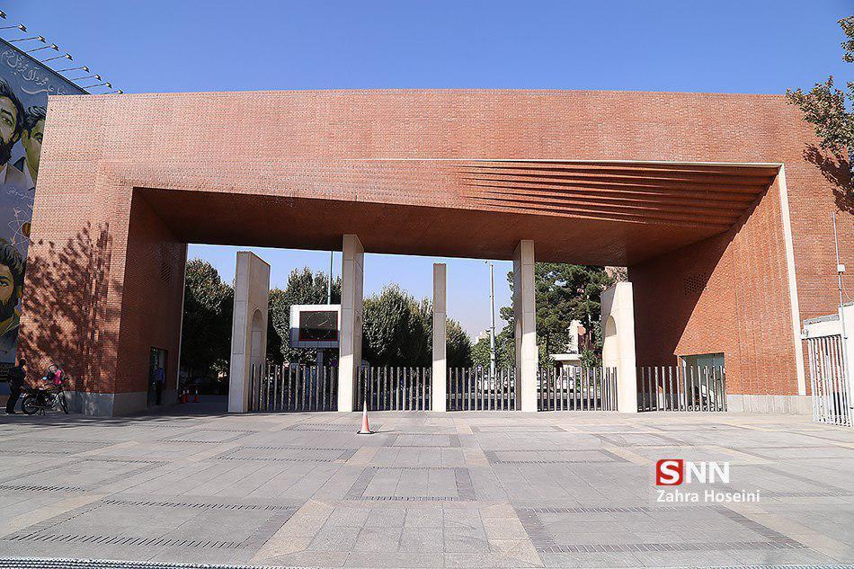 پویش نوسازی خوابگاه های دانشگاه صنعتی شریف راه اندازی شد