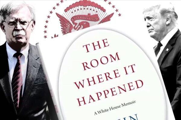 رمزگشایی از اتاق حوادث، مخاطبین بولتون را بشناسیم!