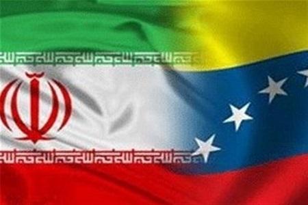 ایران و ونزوئلا قراردادهای تجاری امضا کردند، ارسال محموله انبه و آناناس ونزوئلا به ایران
