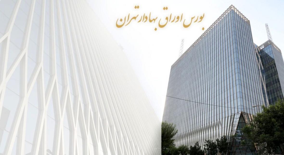 پیغام تسلیت مدیرعامل بورس تهران به عضو هیات مدیره سازمان بورس