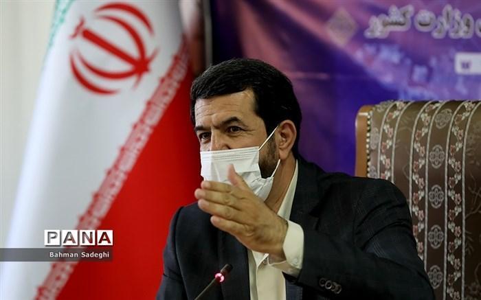 صلاحیت 7 عضو شورای مرکزی حزب اعتماد ملی رد شد