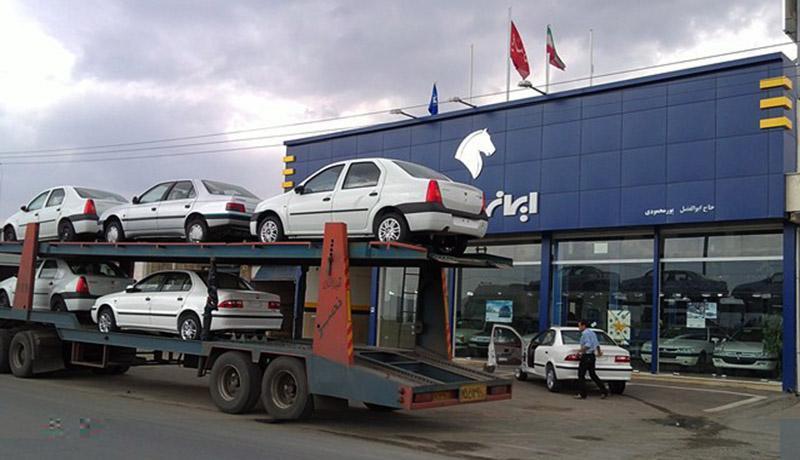زمان و جزئیات ششمین مرحله فروش فوق العاده ایران خودرو