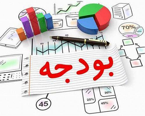 گزارش بودجه شرکت های دولتی به مجلس ارائه شد