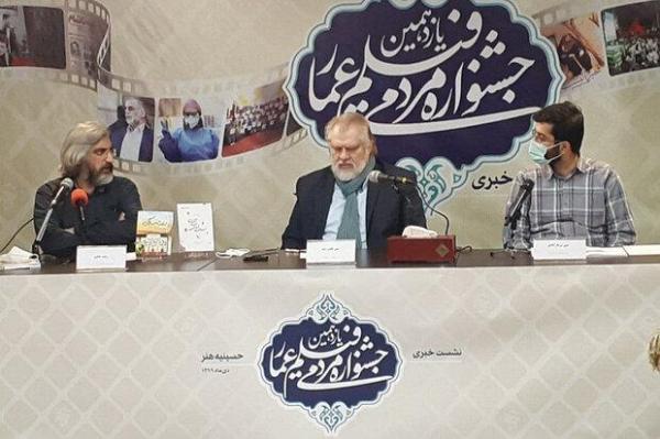 آزادی بیان از ویژگی های عمار است، گنجینه ای برای سینمای ایران