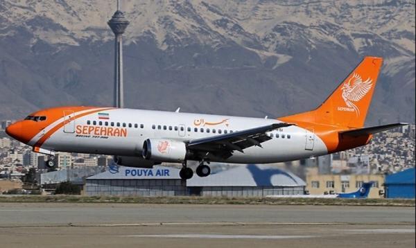 معرفی کامل شرکت هواپیمایی سپهران