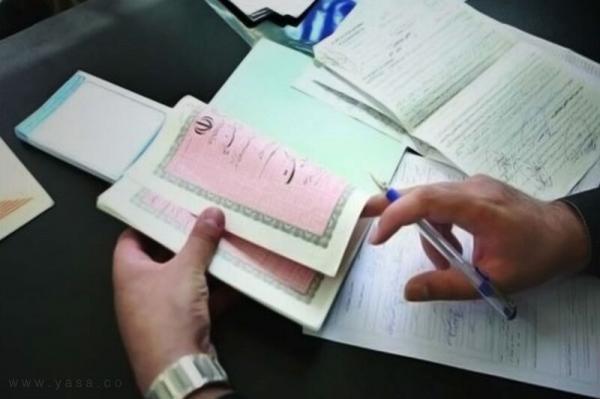 خبرنگاران شهروندان مهابادی اسناد وقفی را در اختیار اداره اوقاف قرار دهند