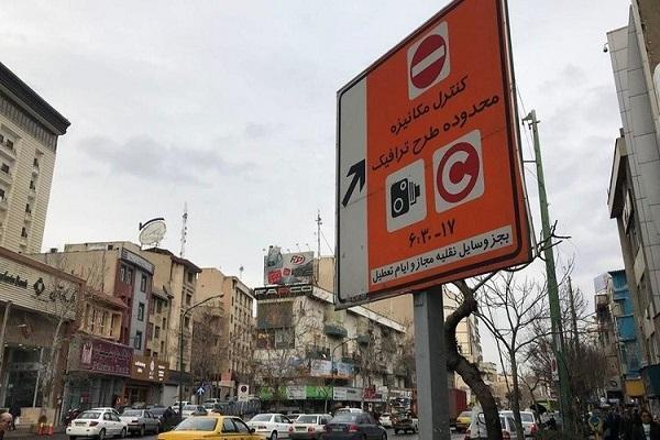 لغو طرح ترافیک پایتخت تا خاتمه هفته آینده تمدید شد