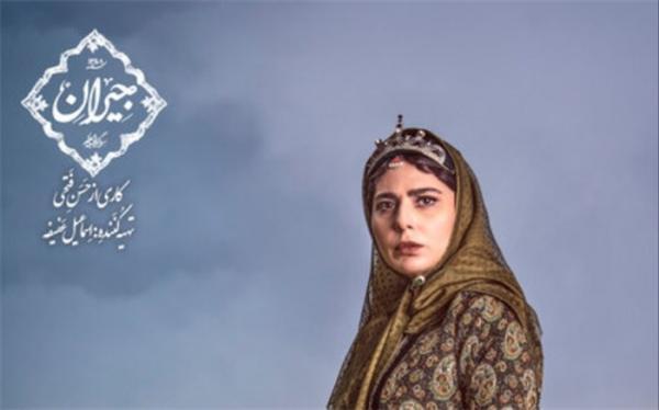 حضور رعنا آزادی ور در سریال حسن فتحی