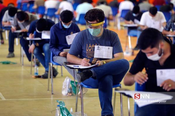 آزمون دستیار تخصصی پزشکی با رقابت 12 هزار داوطلب شروع شد