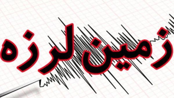وقوع زلزله ای به بزرگی 4.7 ریشتر در محمله فارس